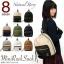 กระเป๋า Legato Largo mini Rucksack แบรนด์ที่มี concept กระเป๋าที่ใช้ง่ายแต่ยังคงความหรูหรา thumbnail 8