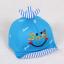 หมวกแก๊ป หมวกเด็กแบบมีปีกด้านหน้า ลาย Smile (มี 3 สี) thumbnail 10