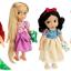 ตุ๊กตา Disney Animators' Collection Doll ขนาด 18 นิ้ว thumbnail 6