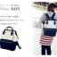 กระเป๋าเป้ Anello Polyester Canvas Rucksack Classic สีขาว-กรม วัสดุผ้าแคนวาสอย่างดี รุ่นคลาสสิกพิเศษมีซิปด้านหลัง thumbnail 4