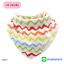 ผ้าซับน้ำลายสามเหลี่ยม ผ้ากันเปื้อนเด็ก [ผืนใหญ่] / Color Waves thumbnail 1