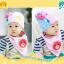 AP109••เซตหมวก+ผ้ากันเปื้อน•• / [สีชมพูอ่อน] น้องหมี thumbnail 2