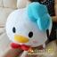 ตุ๊กตา Disney Tsum Tsum ขนาด 60 cm thumbnail 14
