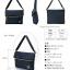 กระเป๋า Anello folding shoulder bag 1,290 บาท Free Ems thumbnail 5