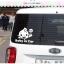 สติกเกอร์ Baby in Car งานเกาหลี รูปเด็กทักทาย hi สีขาว thumbnail 2