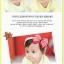 ผ้าคาดผมทารก โบว์แดงขาว สไตล์เกาหลี thumbnail 2