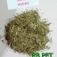 หญ้าทิมโมธี แบบผง สำหรับโรยผสมผักสำหรับเต่าบก ขนาด 1 กิโลกรัม thumbnail 1