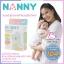 NANNY ถุงเก็บน้ำนมแม่ บรรจุ40 ถุง ขายส่ง 3 กล่อง 120 ถุง thumbnail 2