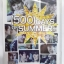(DVD) (500) Days of Summer (2009) ซัมเมอร์ของฉัน 500 วันไม่ลืมเธอ thumbnail 1