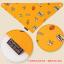 AP226••เซตหมวก+ผ้ากันเปื้อน•• / ดวงตา [สีเหลือง] thumbnail 6
