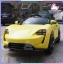 รถแบตเตอรี่เด็ก Porsche Mission E 2 มอเตอร์ เปิดประตูได้ มีรีโมท หรือบังคับเองได้ thumbnail 8