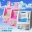 ATM ตู้เซฟออมสิน Hello Kitty thumbnail 4