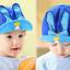 HT096••หมวกเด็ก•• / หมวกแก๊ปกระต่าย [สีน้ำเงิน] thumbnail 3