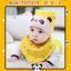 AP143••เซตหมวก+ผ้ากันเปื้อน•• / [สีเหลือง] แพนด้า thumbnail 4