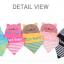 เซตหมวก+ผ้าซับน้ำลาย / ลาย Cat Baby (มี 5 สี) thumbnail 15
