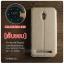 เคส Zenfone GO (ZC500TG) เคสฝาพับ FULL FUNCTION มีแถบแม่เหล็กที่ฝาปิด (เย็บขอบ) สีทอง thumbnail 2