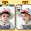 HT497••หมวกเด็ก•• / หมวกปีกกว้าง-บอลลูน (สีเบจ) thumbnail 4