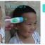 เครื่องวัดอุณหภูมิ วัดไข้เด็ก ดิจิตอล 8 in 1 จอเปลี่ยนสีตามอุณหภูมิไข้ (วัดไข้ทางหูได้) thumbnail 4