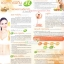 Vistra L-carnitine 500 mg. Plus 3L 30 เม็ด วิสทร้า แอล คาร์นิทีน พลัส อะมิโน สามแอล (ตัวใหม่) thumbnail 3