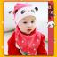 AP144••เซตหมวก+ผ้ากันเปื้อน•• / [สีชมพูเข้ม] แพนด้า thumbnail 2