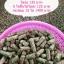 หญ้าทิมโมธีอัดเม็ด แบบกระสอบ 15 kg thumbnail 1