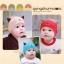 หมวกเด็กอ่อน ผ้ายืด Cotton รูปแมวเหมียว สำหรับเด็ก 3-24 เดือน thumbnail 1