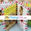 หนังสือผ้า Baby Bunny จาก Priddy Books thumbnail 9