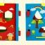 บล็อคหยอดไม้+ร้อยเชือกรูปทรง 2 in 1 ฝึกสมาธิ พัฒนาตรรกะ thumbnail 7