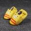 รองเท้าหัดเดินเด็กอ่อน ลายแมวสีเหลือง วัย 0-12 เดือน thumbnail 2