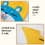 AP179••เซตหมวก+ผ้ากันเปื้อน•• / หมี [สีน้ำตาล+ฟ้า] thumbnail 7