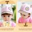 หมวกแก๊ป หมวกเด็กแบบมีปีกด้านหน้า ลายหมีน้อย (มี 4 สี) thumbnail 15