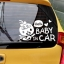 สติกเกอร์ Baby in Car งานเกาหลี รูปเด็กหญิงทักทาย Hello สีขาว thumbnail 2