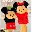 ตุ๊กตาหุ่นมือ การ์ตูน Disney thumbnail 10