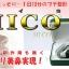 HICO เครื่องเสริมจมูกโด่ง จากเกาหลี !!! thumbnail 2