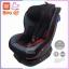 carseat baby auto จากสเปน รุ่น biro หมุนได้ 360 องศา thumbnail 2