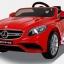 รถแบตเตอรี่เด็ก BENZ ลิขสิทธิ์แท้ S class C63 AMG สีแดง thumbnail 1