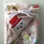 BK049••ผ้าห่มเด็ก•• / ตุ๊กตาหิมะ-เทา (ลายปัก) thumbnail 1