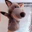 ตุ๊กตามือหมาป่า หัวใหญ่ ขนนุ่ม สวมขยับปากได้ thumbnail 1