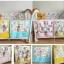 ผ้าแขวนผนัง-ติดขอบเปลเด็ก ใส่ของเล่น-ของใช้เด็ก Muslin Tree thumbnail 1