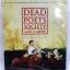 (DVD) Dead Poets Society (1989) ครูครับ เราจะสู้เพื่อฝัน (มีพากย์ไทย) thumbnail 1