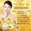 EYE Gold Collagen ขนาด 10g. thumbnail 1