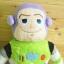 ตุ๊กตา Toy Story ขนเปียก thumbnail 2