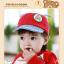 หมวกแก๊ป หมวกเด็กแบบมีปีกด้านหน้า ลายหมีน้อย (มี 4 สี) thumbnail 3