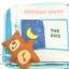 หนังสือผ้านอนหลับฝันดี LULLABY and Goodnight Soft Book thumbnail 10
