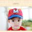หมวกแก๊ป หมวกเด็กแบบมีปีกด้านหน้า ลาย M-มิกกี้ (มี 4 สี) thumbnail 6