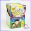 แผ่นแปะป้องกันยุง MOSSI GUARD 1 กล่อง 30 แพ็ค (60 ชิ้น) thumbnail 4