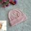 HT308••หมวกเด็ก•• / [สีชมพู] หมวกบีนนี่ทรงหูตั้ง thumbnail 4