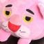 หมอนข้างตุ๊กตา Pink Panther thumbnail 2