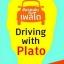 ขับรถเล่นกับเพลโต (Driving with Plato) [mr05] thumbnail 1