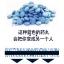 Blue Magic อาหารเสริมลดน้ำหนัก จากญี่ปุ่น 100% ลดเร็วปลอดภัย ไม่โยโย่ !! thumbnail 2